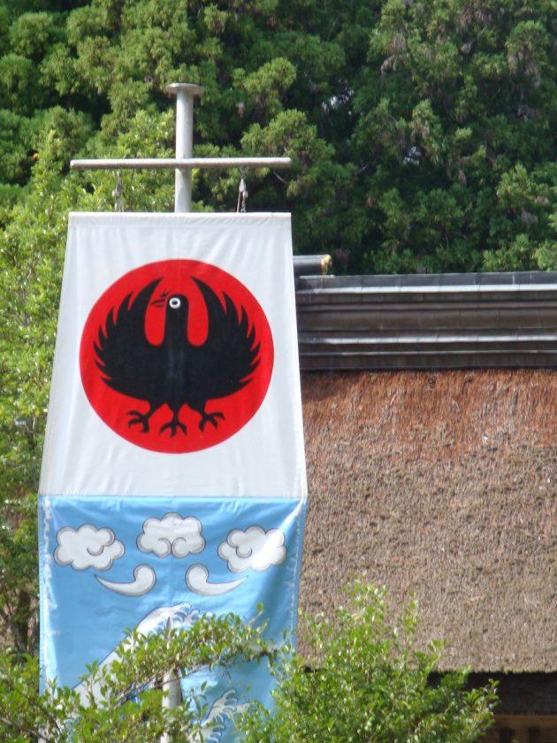 kumano shrines three legged crow