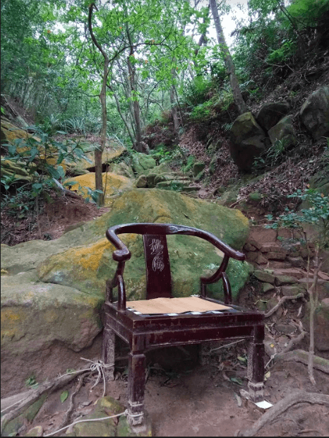 Chair in Taipei Woods