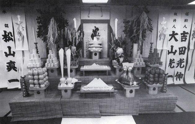 Yakuza culture - ceremony altar shinto