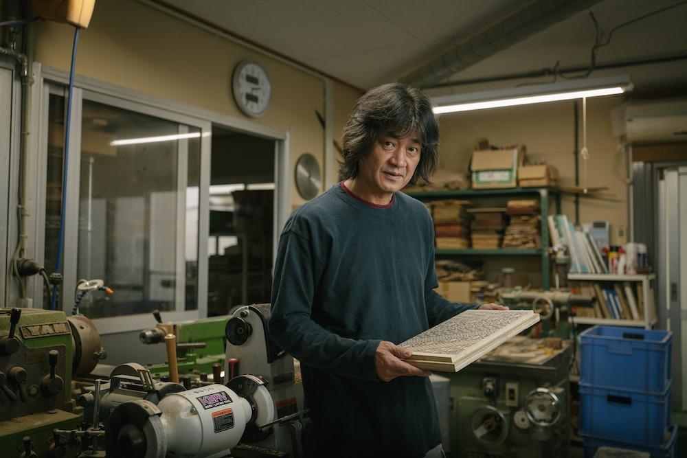 Kiro Hakone Yosegi Tsuruyaki Irwin Wong Japanese craft Kyoto Journal