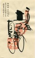 52 Taisan-ji (太山寺)