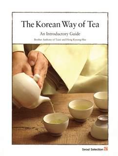 The_Korean_Way_o_4a091994b1d02