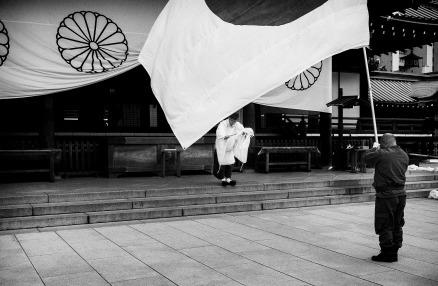 Hope East Asian Peace Process Kyoto Journal Japan China Korea Yasukuni Shrine Militarism