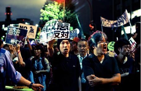 hope east asian peace process Kyoto Journal Japan China Korea
