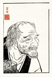 Portrait of Baisao