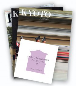 best of kyoto issues 94 70 94 small buildings