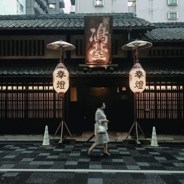 Traditional japanese architecture in Kyoto Japan