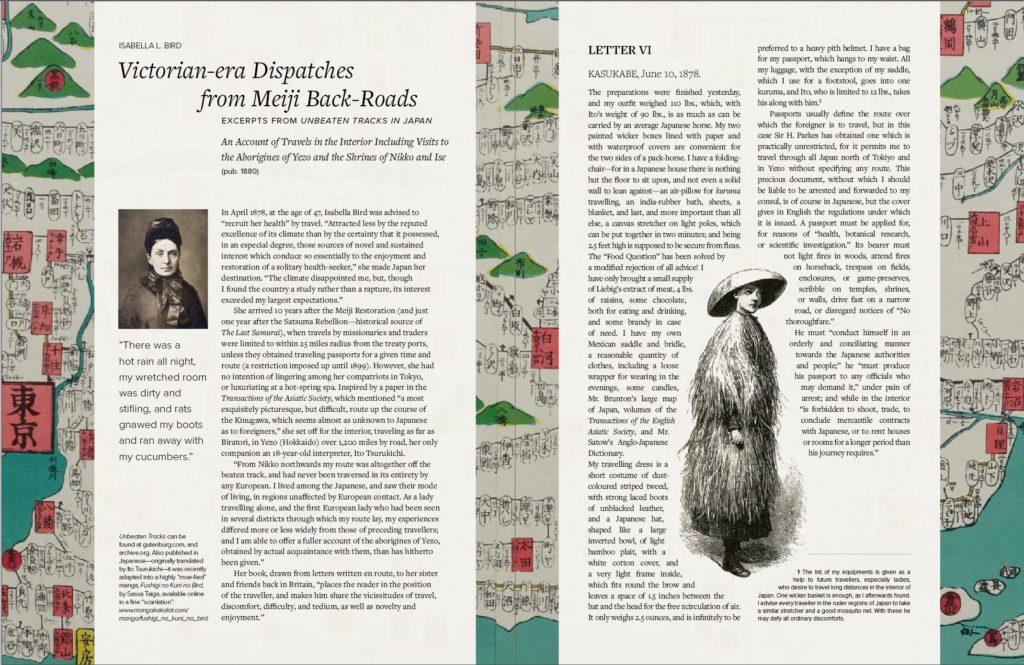 Isabella-Bird-Victorian-era-dispatches-from-Meiji-Japan-Kyoto-Journal-1024x665