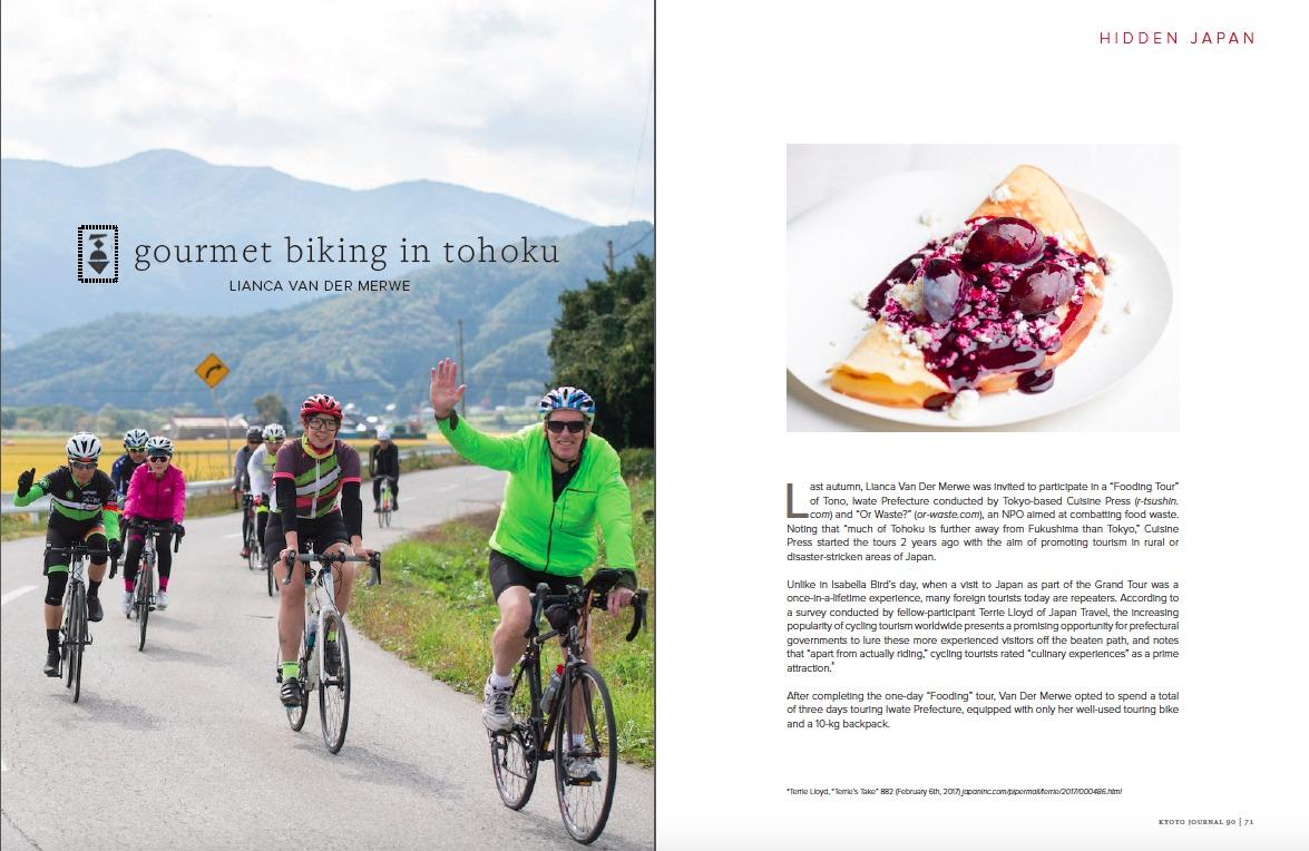 Tohoku-biking-gourmet-tour-Iwate-KJ90-preview