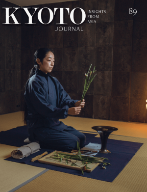 Kyoto Journal Issue 89