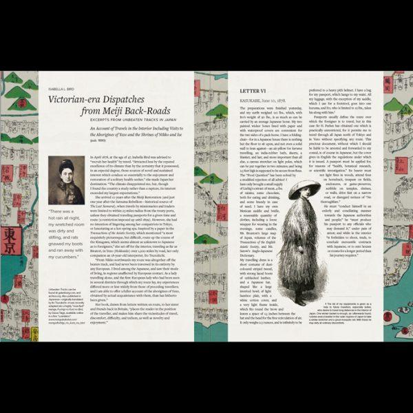 Kyoto Journal Issue 90 Isabella Bird
