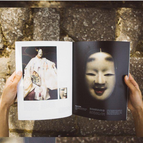 Kyoto Journal Issue 90 Noh
