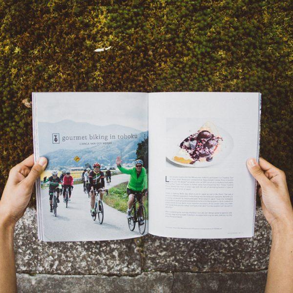 Kyoto Journal Issue 90 Biking