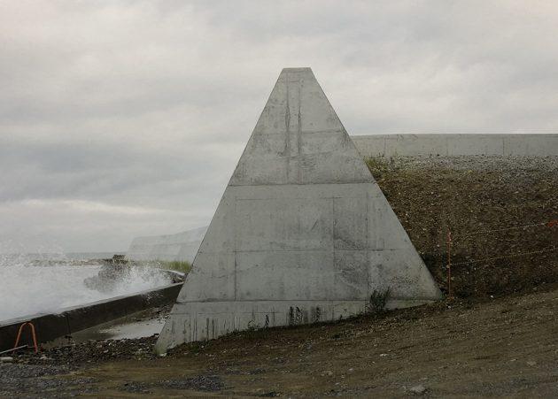 Ono Tadashi Coastal Motifs