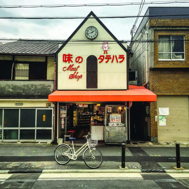 Small building of Kyoto city architecture