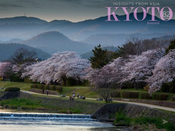 Kyoto Journal Issue 82
