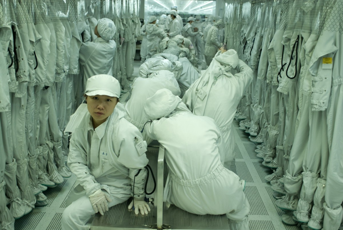 Chinese factory