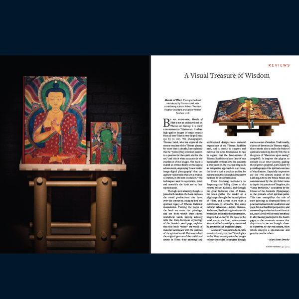 Kyoto Journal Issue 92 Tibet Mural