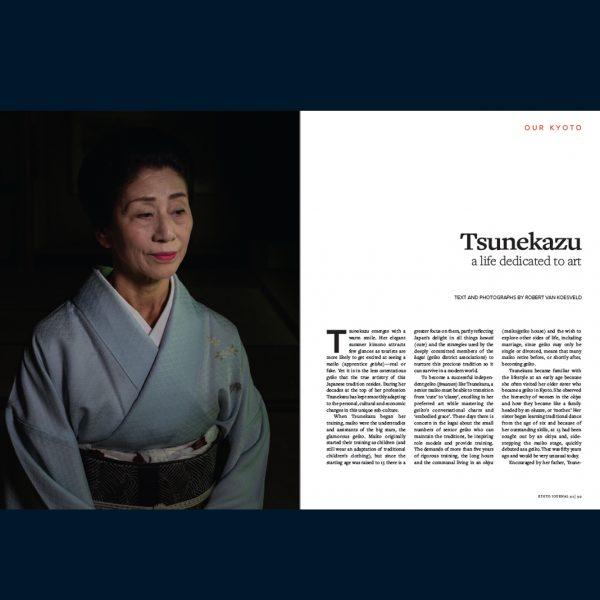Kyoto Journal Issue 92 Tsunekazu