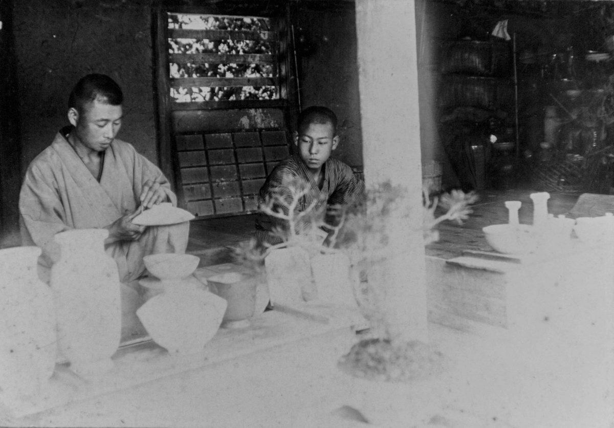 Ancestors in the family business - Courtesy of Hosai Matsubayashi