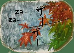 Zaza 3