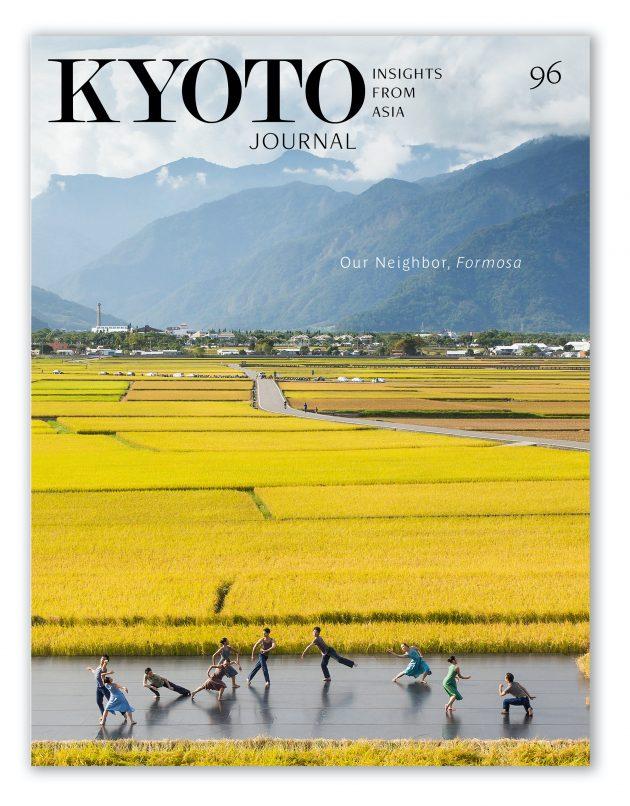KJ96_cover copy