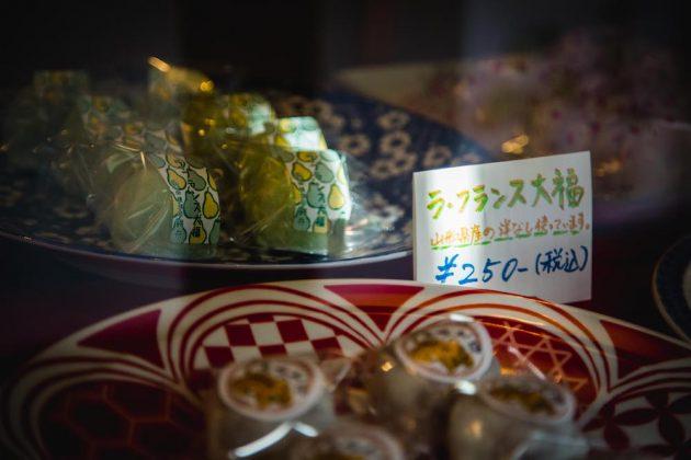 Otsu Mochihyo sweet shop wagashi Shiga Japan