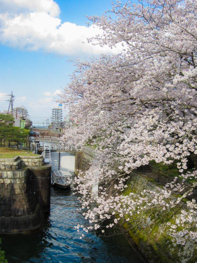 Biwa canal Miidera Otsu Shiga Japan Hachise property environs