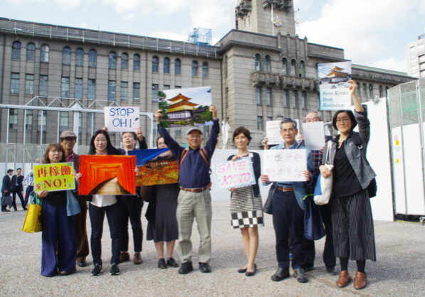 Green Action's action held at Kyoto City Hall - submitting an international petition to stop the Ohi nuclear power plant restart, May 5, 2018